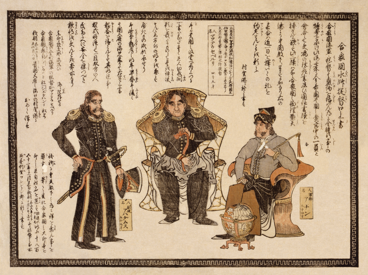 Opening of Japan, 1853